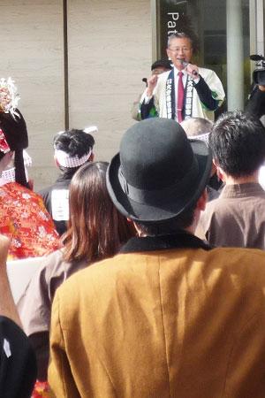 井上 明夫(いのうえ あきお)