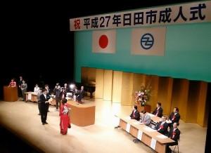 270111成人式1