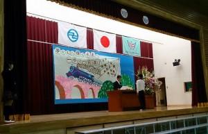 270324大明小卒業式