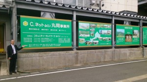 270831福井1