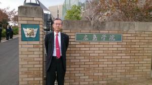 271030広島学院