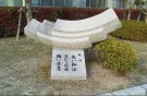 271029広島