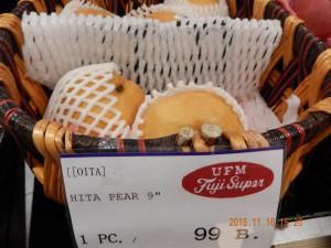 タイのスーパー店頭の日田梨