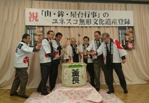 290122祇園ユネスコ1