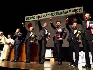 290429自民党