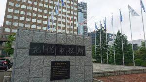 290704札幌市2