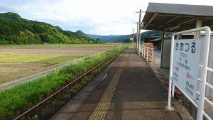 291126日田彦山線