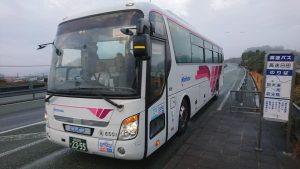 300117バス1