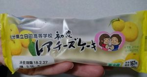 300225初恋レアチーズ