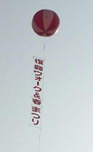300325大鶴復興2