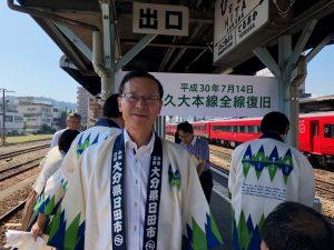 300714日田駅1